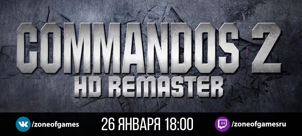 193607-commandos_2_hd_remastered_image.j