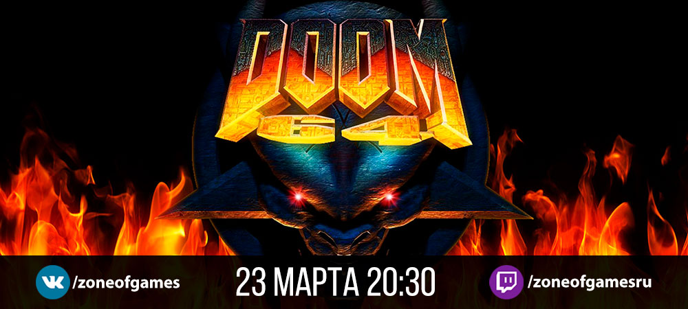 212411-banner_stream_20200323_doom64_pc.