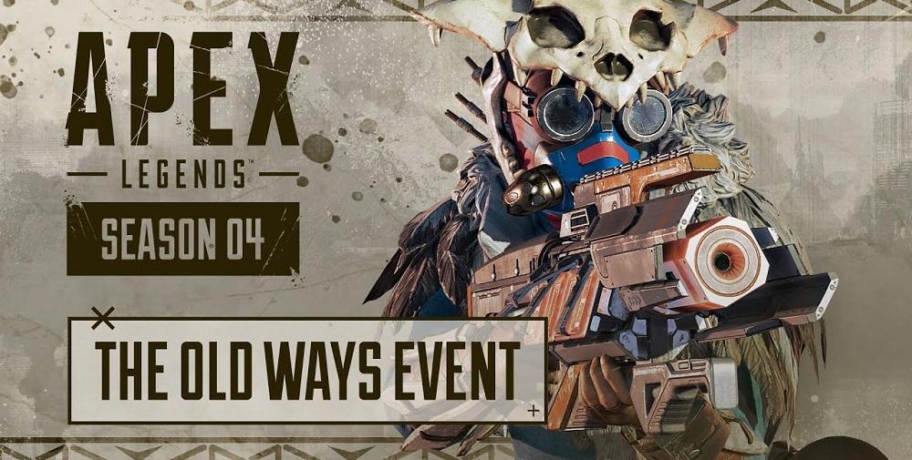 Новый трейлер Apex Legends посвящен завтрашнему событию «Старые обычаи»