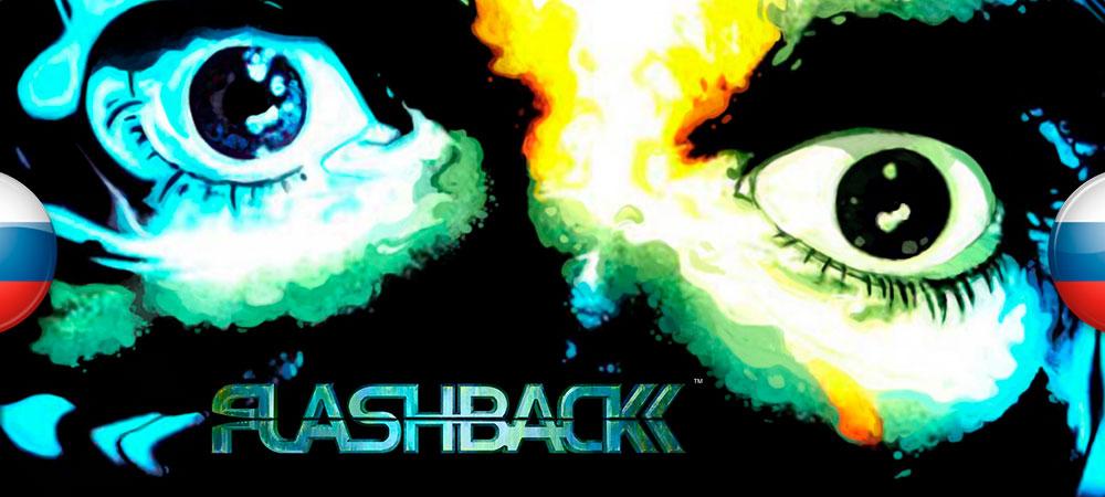 111609-banner_pr_flashback.jpg