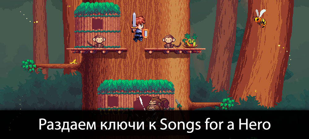 232515-banner_conk_20200515_songsofthehe