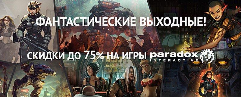 163947-635%D1%85311-1_SfTZMnH.jpg