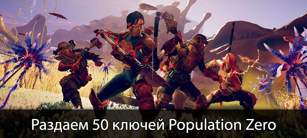 114807-banner_conk_20200721_populationze