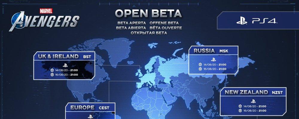 204548-Open%20beta.jpg