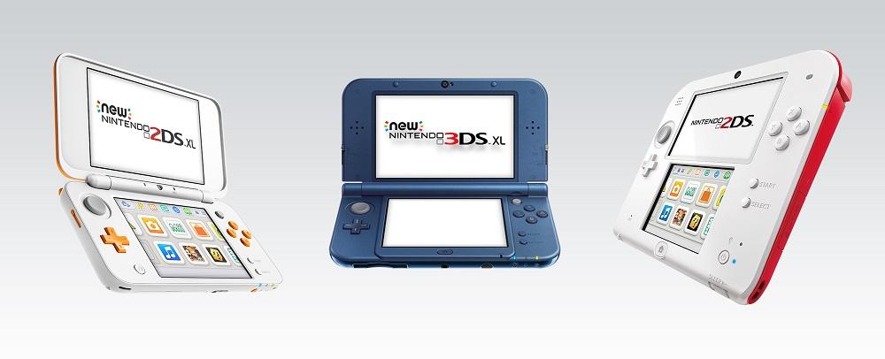 152407-H2x1_3DS_Family_enGB.jpg