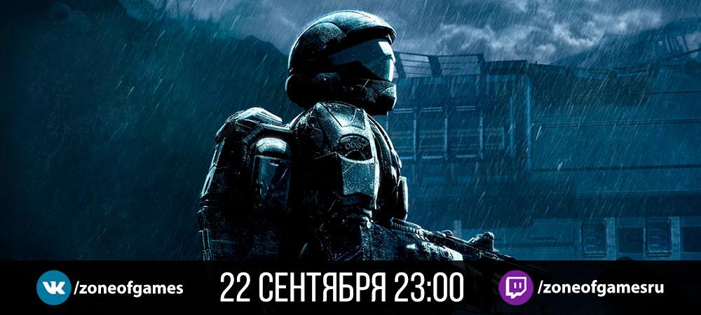 230041-banner_stream_20200922_halo3odst_