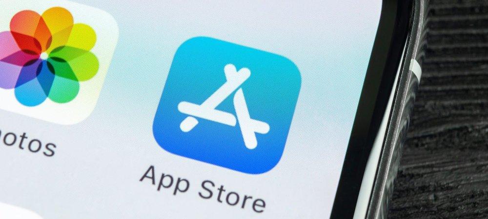 120413-App-Store.jpg