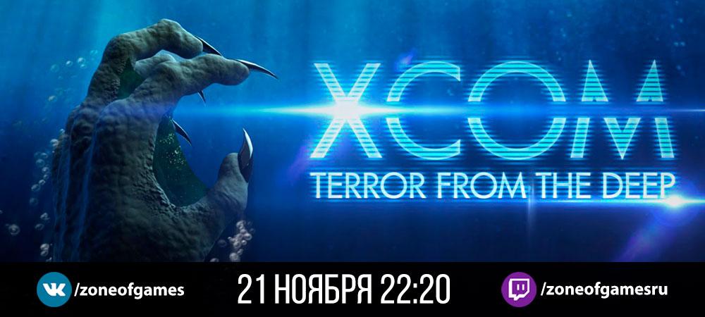 222117-banner_stream_20201016_xcom2_pc.j