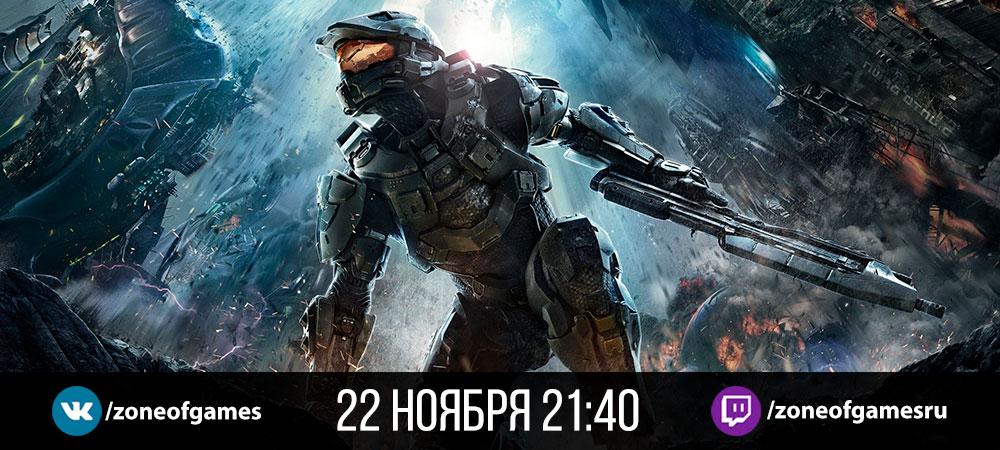 214140-banner_stream_20201121_halo4_pc.j