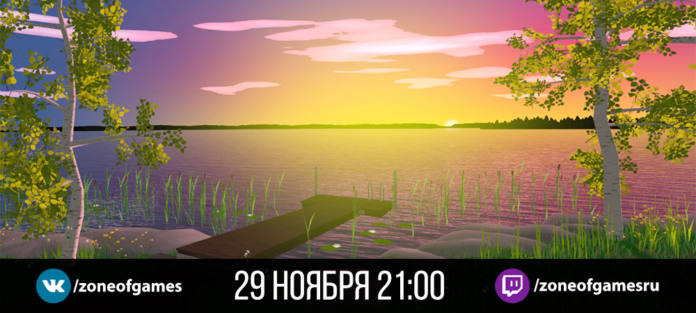 112305-banner_stream_20201030_ihopesheso