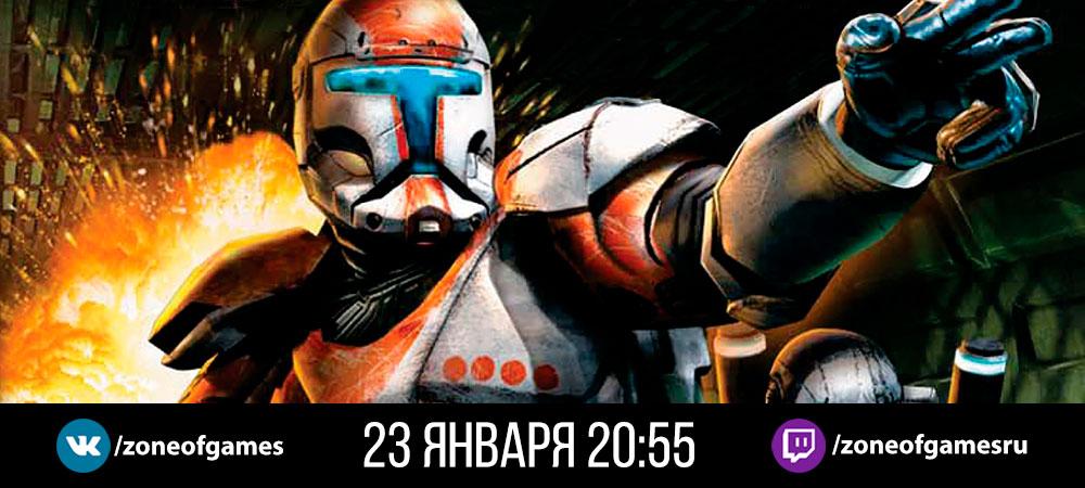 205758-banner_stream_20210117_starwarsre