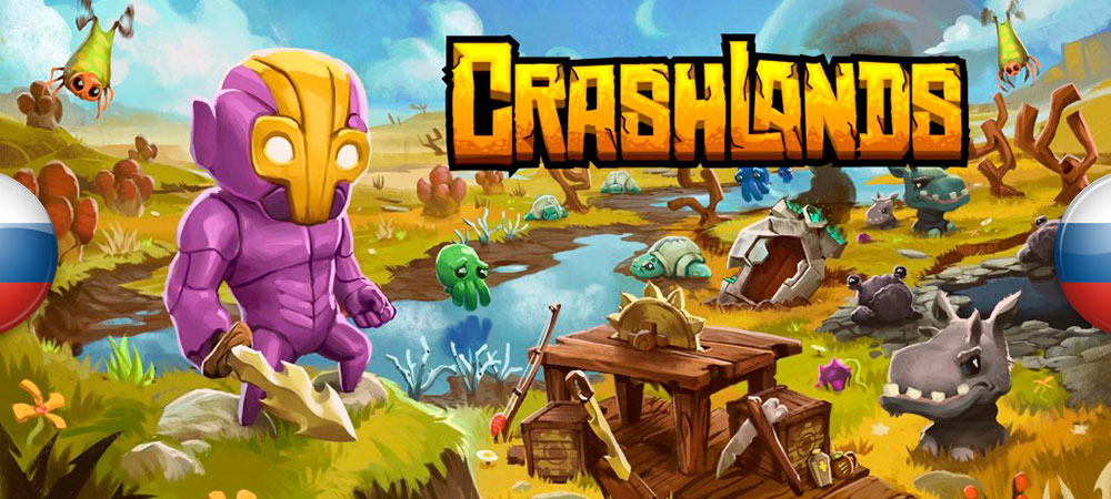 133514-banner_pr_crashlands.jpg