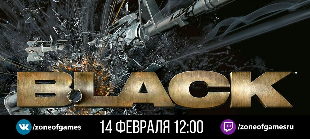 125701-banner_stream_20210213_black_xo.j