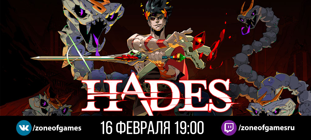 203608-banner_stream_20210216_hades_pc.j