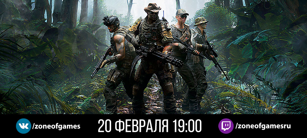 195612-banner_stream_20210220_predatorhg