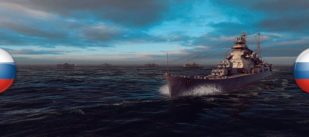 Вышел перевод симулятора War on the Sea