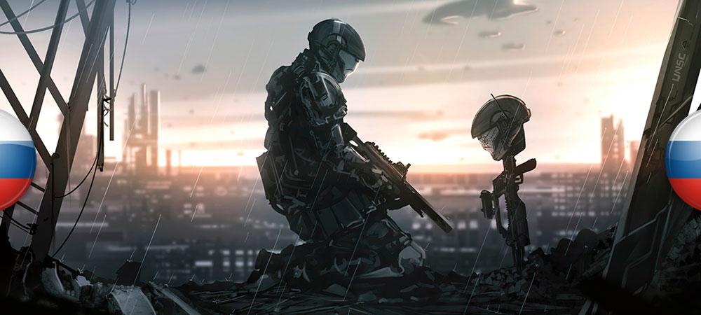 Обновление озвучки Halo 3 ODST для сборникаHalo: The Master Chief Collection