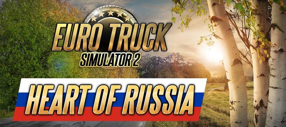 232242-Euro-Truck-Simulator-2-Russia-e16