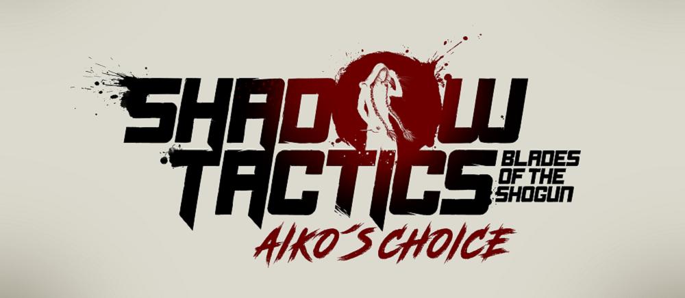 154735-ST_Aikos_Choice_Logo_FINAL.png
