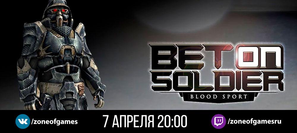 214450-banner_stream_20210226_betonsoldi