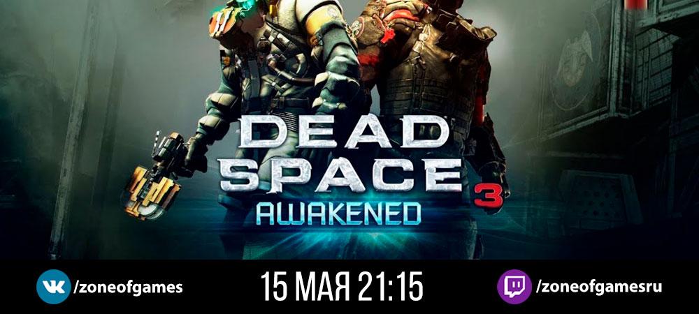 211628-banner_stream_20210228_deadspace3