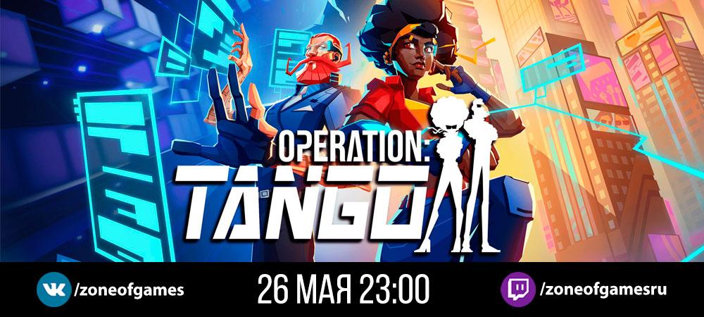 225641-banner_stream_20210526_operationt