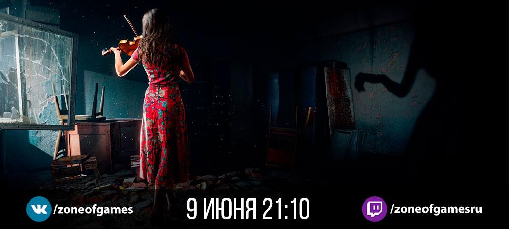 211849-banner_stream_20210609_chernobyli