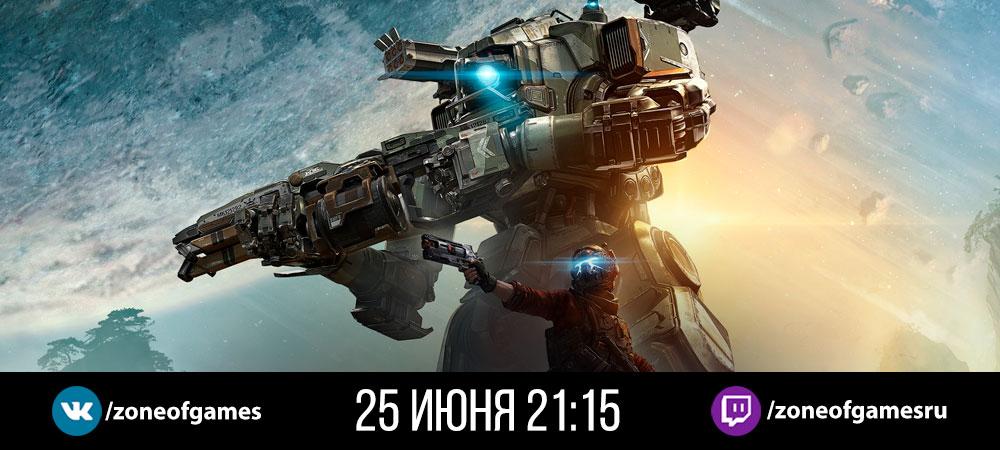 211308-banner_stream_20210605_titanfall2