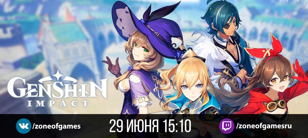 173404-banner_stream_20210629_genshinimp