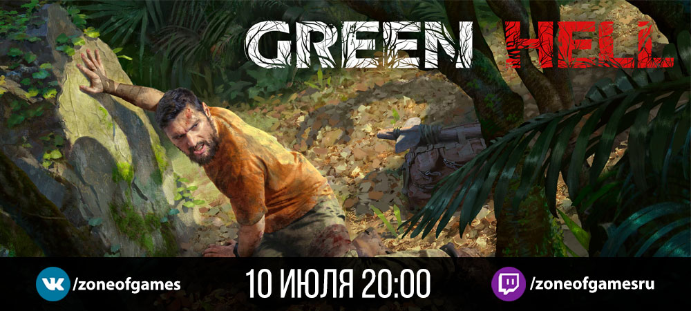 104138-banner_stream_20210627_greenhell_