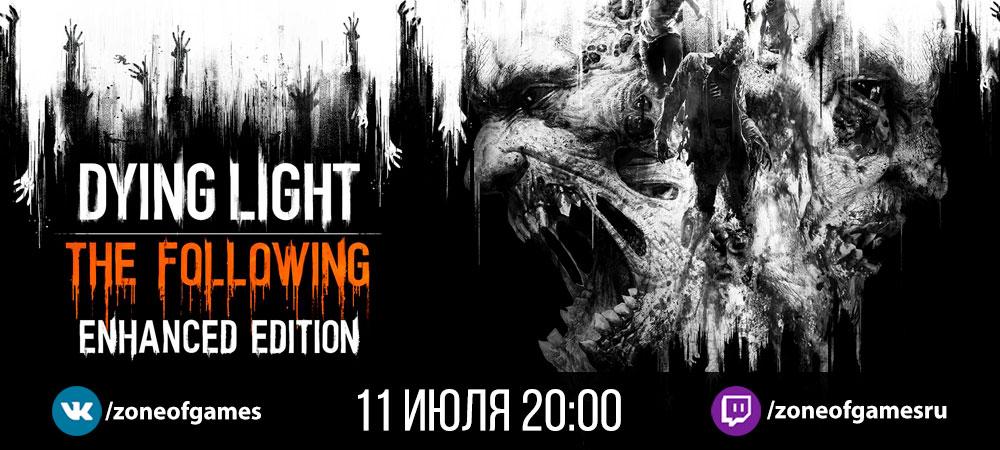 104312-banner_stream_20210403_dyinglight