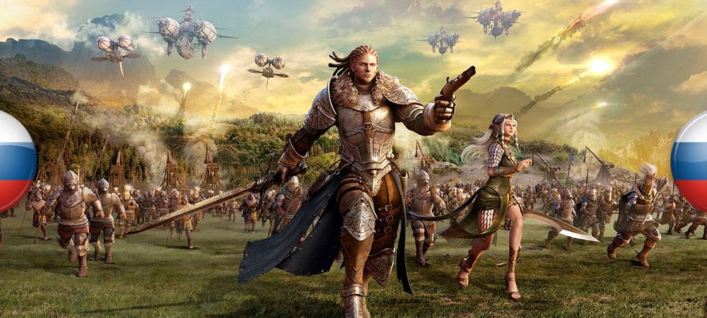 Вышел перевод Kingdom Under Fire: The Crusaders