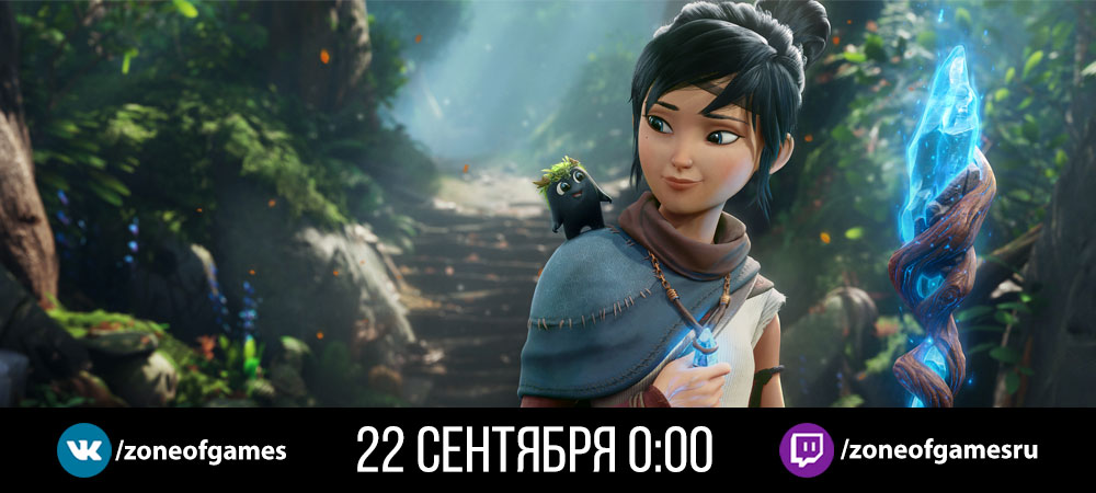 101208-banner_stream_20210922_kenabridge