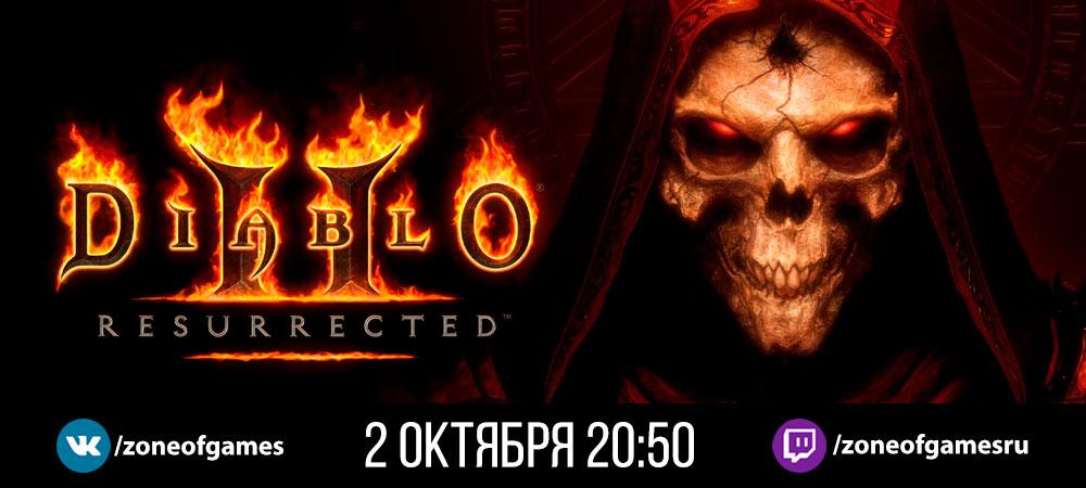 205535-banner_stream_20211002_disblo2res
