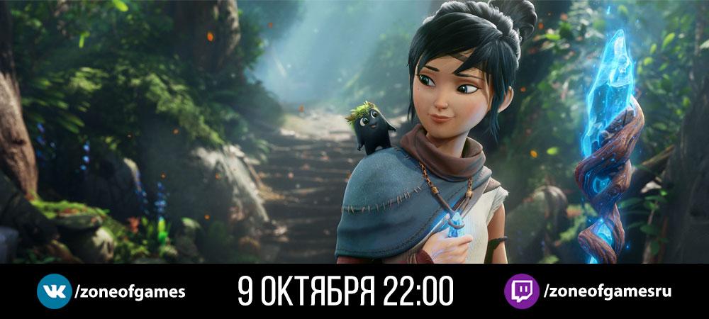121618-banner_stream_20210922_kenabridge