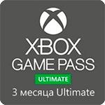 Купить Xbox Game Pass Ultimate на 3 месяца