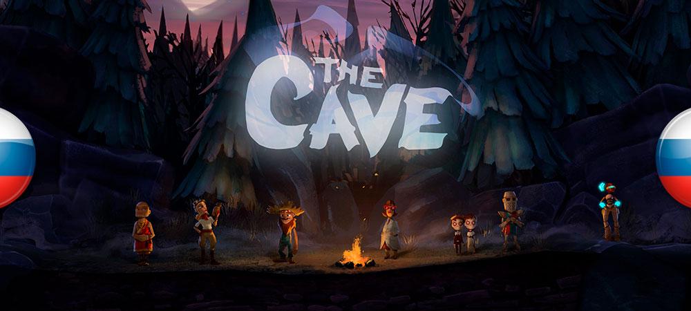 Новости от Mechanics VoiceOver: релиз озвучки The Cave