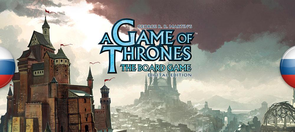 banner_pr_gameofthronestbg.jpg