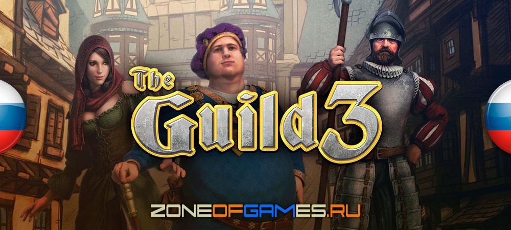 banner_pr_guild3.jpg