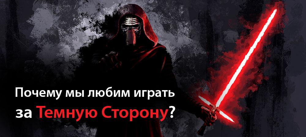 banner_st-column_alex_darkside.jpg