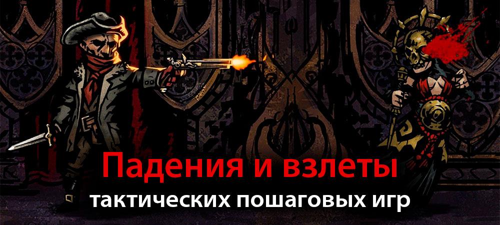 banner_st-column_alex_tactics.jpg