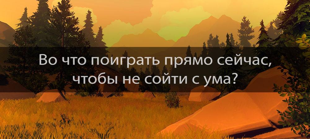 banner_st-column_gosha_covid19.jpg