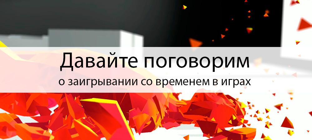 banner_st-column_popilius51_time.jpg