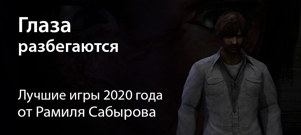 banner_st-goty_2020_outcaster.jpg