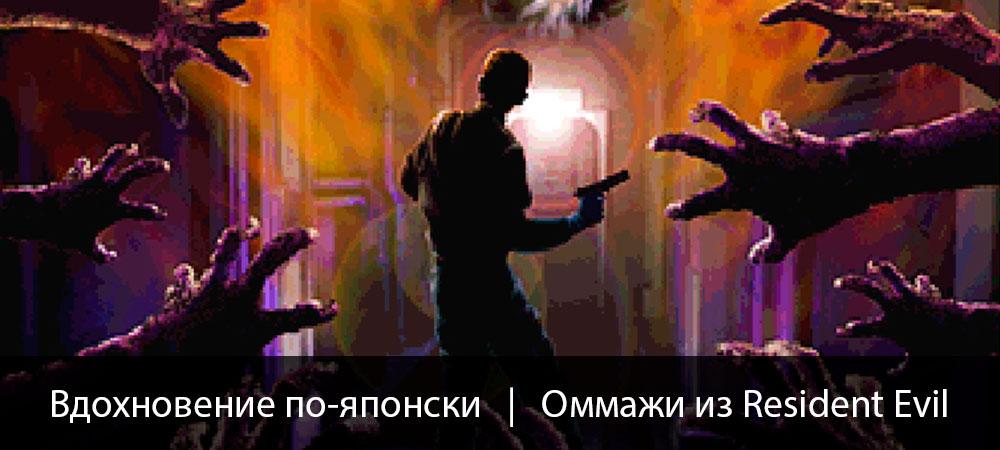 [Игровое кино] И вновь Обитель Зла