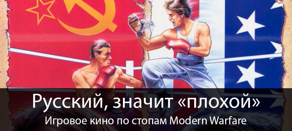 banner_st-ik_russky.jpg