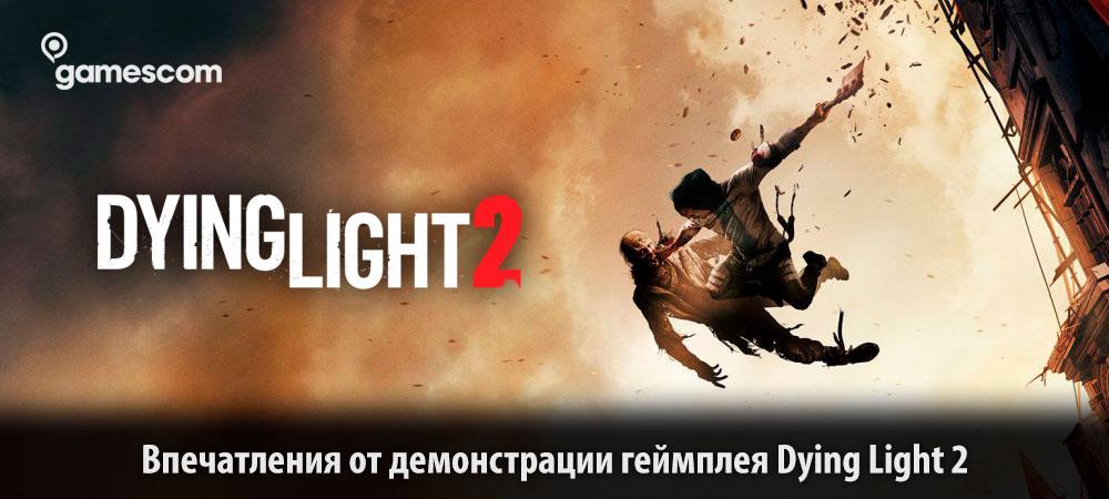banner_st-imp_dyinglight2.jpg