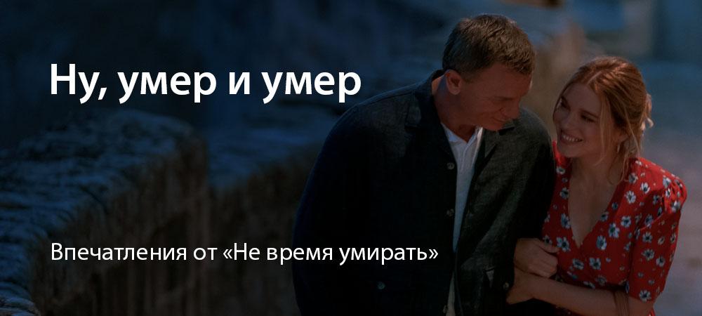 banner_st-mv_notimetodie.jpg