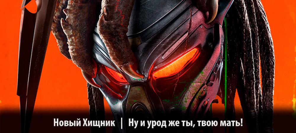banner_st-mv_predator2018.jpg