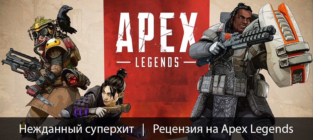 banner_st-rv_apexlegends_pc.jpg
